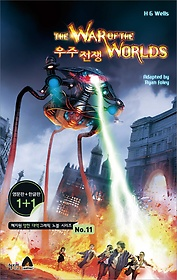 The War Of The Worlds 우주전쟁