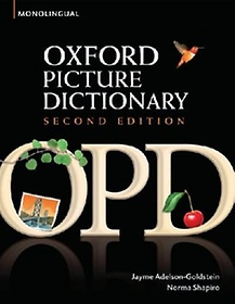 Oxford Picture Dictionary (Paperback / 2nd Ed.)
