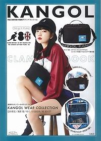 KANGOL CLAM BAG BOOK (バラエティ) 大型本 (부록: 숄더백)