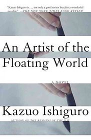 """<font title=""""An Artist of the Floating World (Paperback) """">An Artist of the Floating World (Paperba...</font>"""