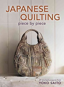 """<font title=""""Japanese Quilting Piece by Piece (Paperback)"""">Japanese Quilting Piece by Piece (Paperb...</font>"""