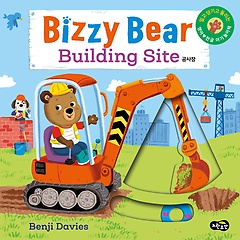 "<font title=""비지 베어 공사장 Bizzy Bear Building Site"">비지 베어 공사장 Bizzy Bear Building Sit...</font>"
