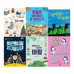 2021 초등학교 4학년 권장 필독서 세트 (전6권)