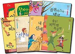 세계명작 생각동화 시리즈 1~8권 패키지(전 8권)