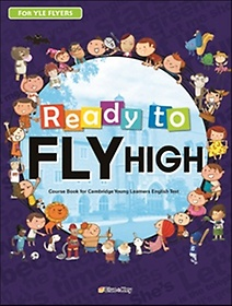 Ready to FLY HIGH - Student Book