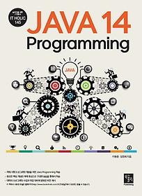 JAVA 14 Programming
