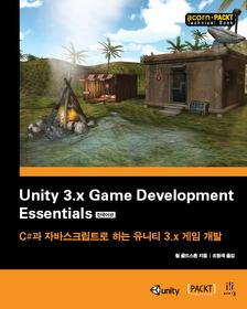 "<font title=""Unity 3.x Game Development Essentials 한국어판"">Unity 3.x Game Development Essentials 한...</font>"