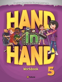 """<font title=""""Hand in Hand Level 5: Work Book (Paperback)"""">Hand in Hand Level 5: Work Book (Paperba...</font>"""
