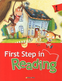 First Step in Reading 1