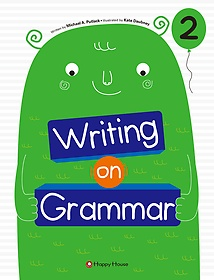 Writing on Grammar 2