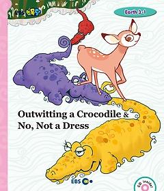 """<font title=""""[EBS 초등영어] EBS 초목달 Outwitting a Crocodile & No, Not a Dress - Earth 3-1"""">[EBS 초등영어] EBS 초목달 Outwitting a C...</font>"""