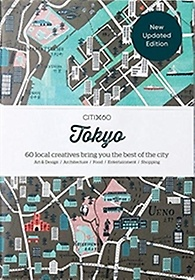Citix60: Tokyo: New Edition (Paperback)