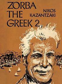 초판본 그리스인 조르바 2 (미니북)