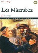 Les Miserables - 레 미제라블 26