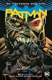 배트맨 Vol. 3 (DC리버스)