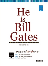 He is Bill Gates