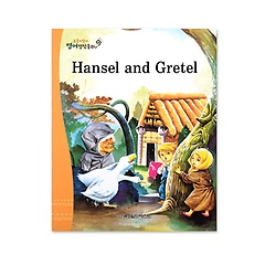 헨젤과 그레텔