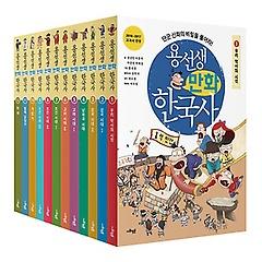 용선생 만화 한국사 1~12 전권 세트