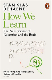 How We Learn (Paperback)