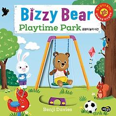 "<font title=""비지 베어 공원의 놀이 시간 Bizzy Bear Playtime Park"">비지 베어 공원의 놀이 시간 Bizzy Bear Pl...</font>"
