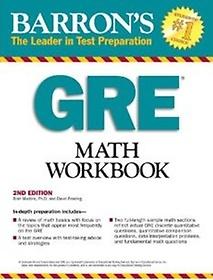 cracking the gre mathematics subject test princeton review pdf