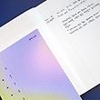 [유료500P] 독서의 즐거움 독서노트