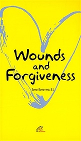 """<font title=""""Wounds and Forgiveness 상처와 용서 (영문판)"""">Wounds and Forgiveness 상처와 용서 (영문...</font>"""