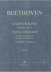 베토벤 삼중협주곡 다장조 - Op.56