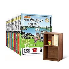 이현세 만화 한국사 바로보기 12권 세트+2단 오픈형 공간박스 패키지