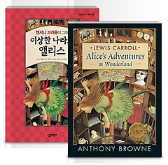 "<font title=""앤서니브라운이 그린 이상한 나라의 앨리스 (원서+번역서)"">앤서니브라운이 그린 이상한 나라의 앨리스...</font>"