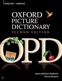 Oxford Picture Dictionary English/ Korean : English-Korean Edition (Paperback/ 2nd Ed.)