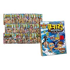 쿠키런 어드벤처 시리즈 1~41권 세트