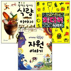 쥬로링 동물탐정 시리즈 4종세트