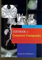 Textbook of computed tomography