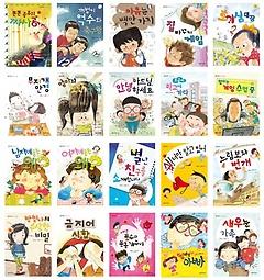 좋은책어린이 저학년문고 41~60권 세트