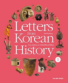 "<font title=""Letters from Korean History 한국사 편지 영문판 1"">Letters from Korean History 한국사 편...</font>"