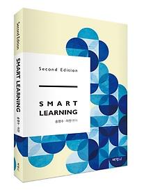 Smart Learning