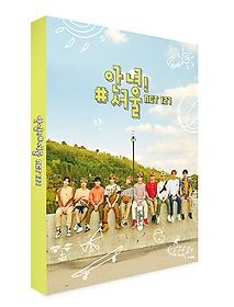엔시티 127(NCT 127) - 안녕! #서울