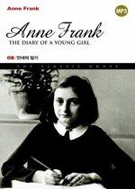 Anne Frank - 안네의일기 9