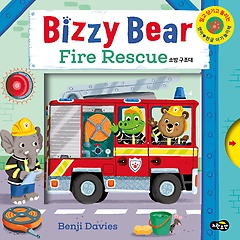 "<font title=""비지 베어 소방 구조대 Bizzy Bear Fire Rescue"">비지 베어 소방 구조대 Bizzy Bear Fire Re...</font>"