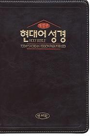 현대어 성경 (중/단본/무지퍼/초코)