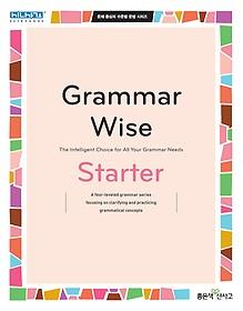 Grammar Wise Starter ���� ������ ��Ÿ��