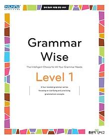 Grammar Wise Level 1 그래머 와이즈 레벨 1