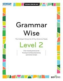 Grammar Wise Level 2 그래머 와이즈 레벨 2