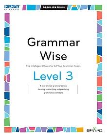 Grammar Wise Level 3 그래머 와이즈 레벨 3