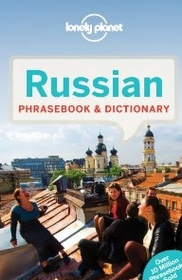 """<font title=""""Lonely Planet Russian Phrasebook & Dictionary (Paperback/ 6th Ed.)"""">Lonely Planet Russian Phrasebook & Dicti...</font>"""