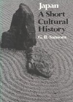 Japan: A Short Cultural History (Paperback/ 3rd Ed./ Anniversary)