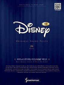 "<font title=""피아노로 연주하는 디즈니 OST 베스트 Original Ver. "">피아노로 연주하는 디즈니 OST 베스트 Orig...</font>"