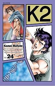 케이투 K2 24
