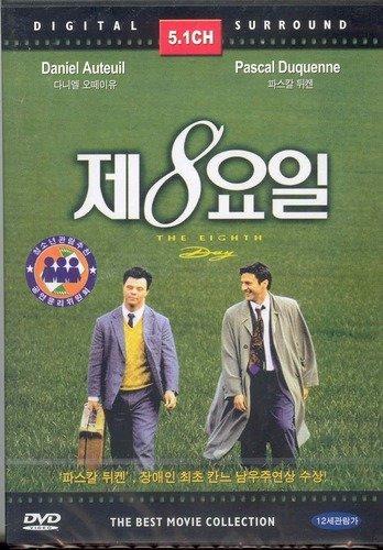 제8요일 - DVD